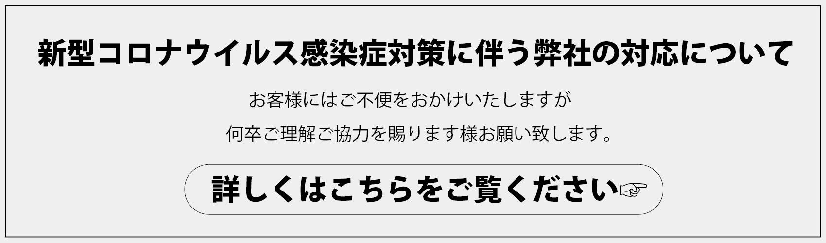 鹿屋 市 爆砕 鹿屋爆砕メンバー飲んかた決定! -...